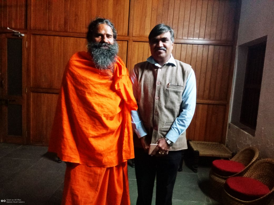 Ramdev Baba Jan 2018