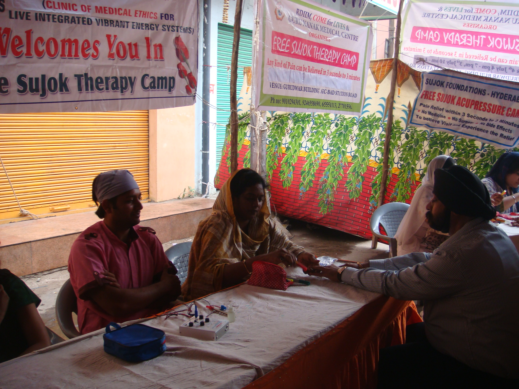CAMP AT GOWLIGUDA 2012