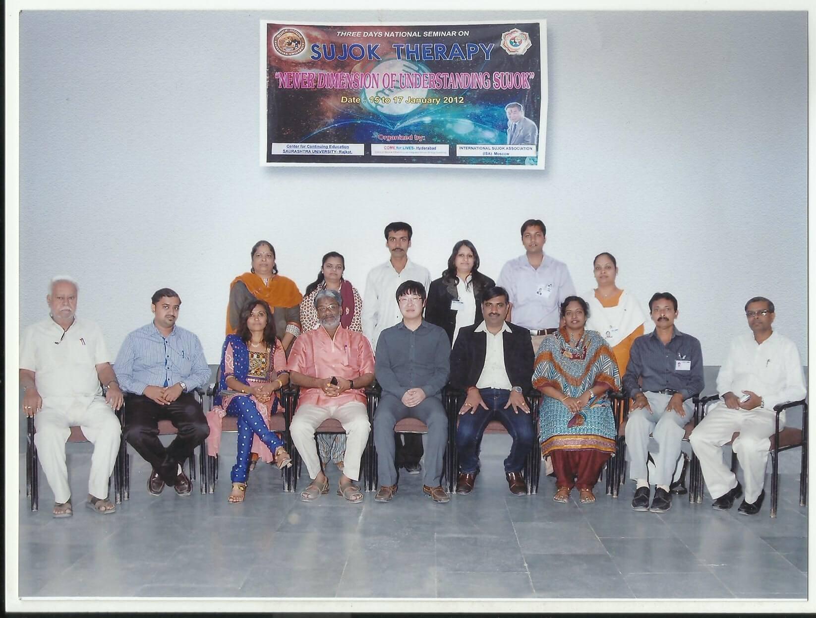 One step Seminar January-2012 @ Rajkot, Gujarat