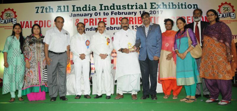 All India Industrial Exhibition AIIE Awards