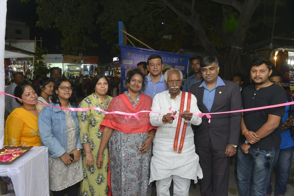 All India Industrial Exhibition AIIE 2019
